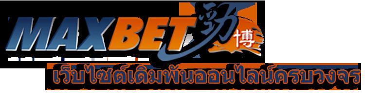 MAXBET_logo